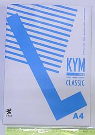 Бумага офисная KYM LUX Classic A4, 80 г/м2