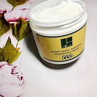 Питательный крем с авокадо и маслом зародышей пшеницы 50мл (разлив)