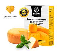 Домашняя Сыроварня - вкусный сыр за 24 часа