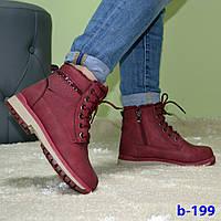Женские зимние ботинки на меху бордовые