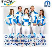 Термобелье Mico низ женское M/L  (MD)