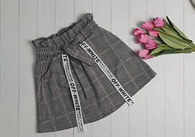 Клетчатая серая юбка с поясом для девочки S-XL р