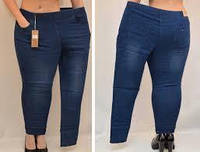Джинсы женские с потертостями в больших размерах 5XL -7XL