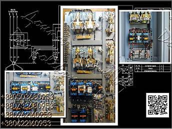 Б6506 (ИРАК 656.161.009) магнитный контроллер управления передвижения крана, фото 2