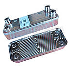 Теплообменник вторичный Vaillant 065131 ATMOmax, TURBOmax 065123 065110, фото 4