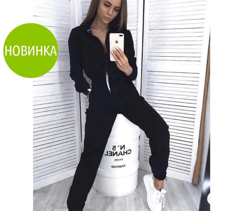 """Женский комбинезон трикотажный """"Detroit"""""""
