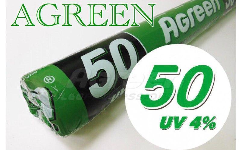 Агроволокно Agreen 50 г/м² (1.6-50) черное перф