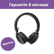 Блютуз стерео навушники гарнітура Celebrat A9, Колір: Сірий