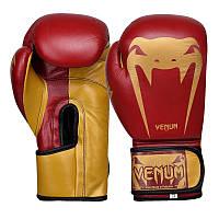 Перчатки для бокса и единоборств Venum Giant кожаные 8315 Red-Gold 12 унций