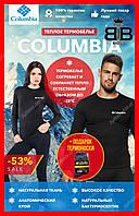 Термобелье  женское и мужское  Columbia Omni Heat Германия , + термо носки Columbia в ПОДАРОК