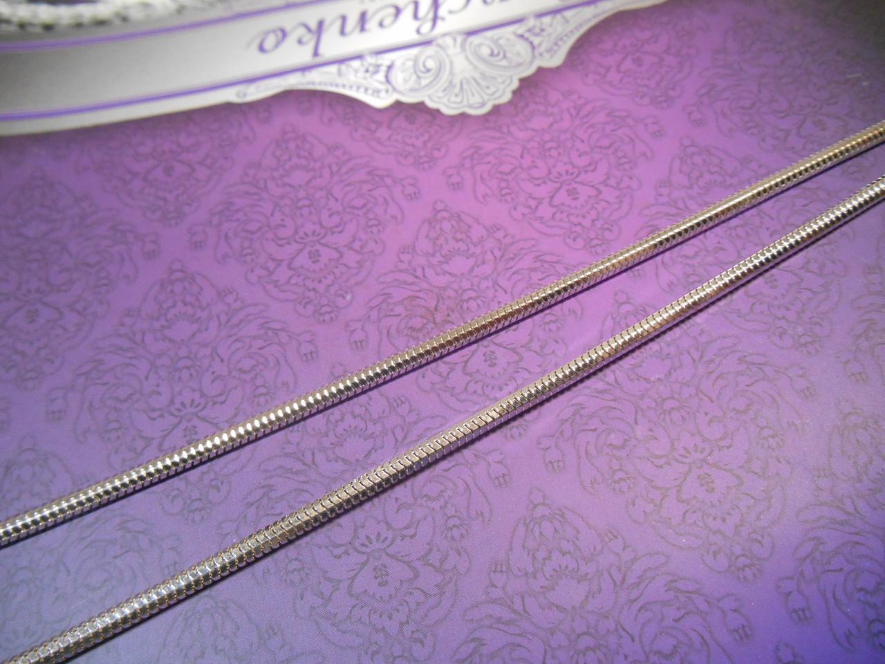 Срібна ланцюжок змійка