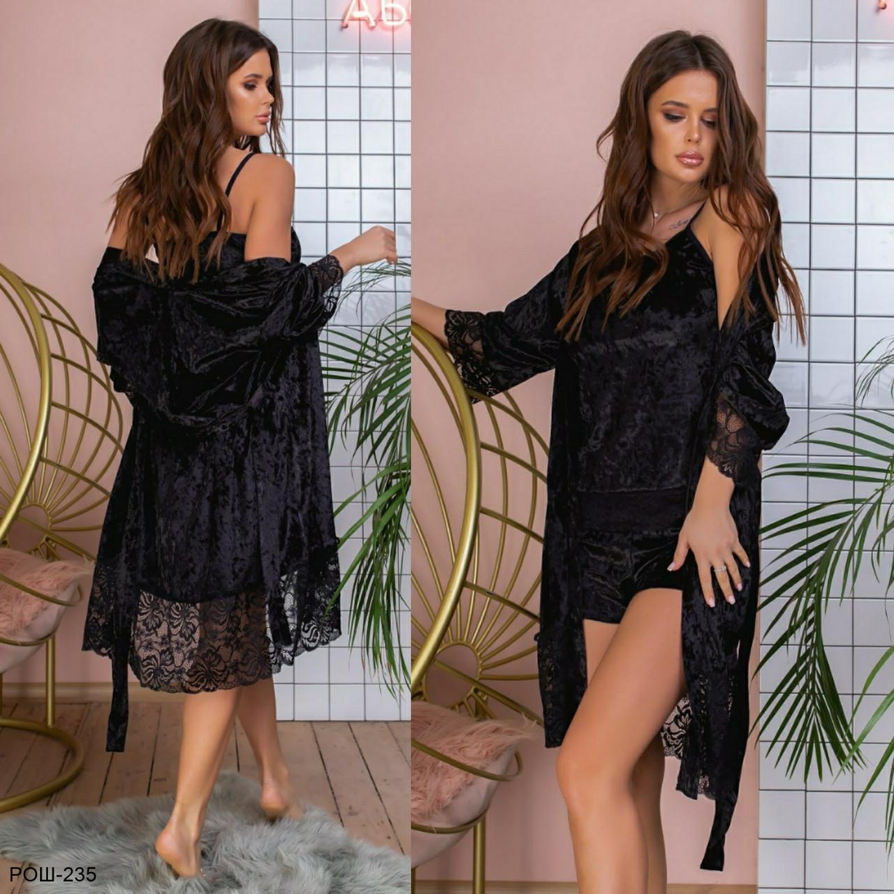 Женская стильная велюровая пижама тройка Разные цвета С, М +большие размеры