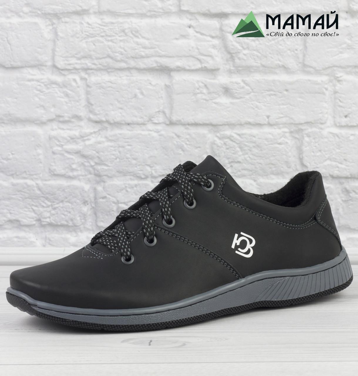 Кросівки чоловічі чорні 42