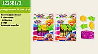 """Игра """"Живой песок"""" 1226B1/2 (96шт/2) 2 вида, цветной, в наборе пасочки,в кор.14,5*4*16,5см"""