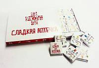 Шоколадный набор Шоколадная аптечка