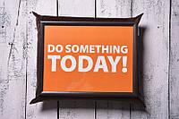 Поднос на подушке Сделай что-то сегодня, фото 1