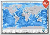 Скретч карта Discovery Map World на английском языке, фото 1