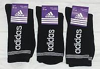 Спортивні шкарпетки ТМ Adidas оптом.