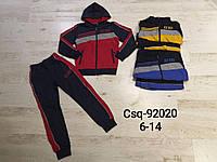 Спортивный костюм для мальчиков 6/14 лет