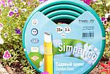 Шланг поливальний Presto-PS садовий Simpatico (синій) діаметр 3/4 дюйма, довжина 50 м (BLLS 3/4 50), фото 4