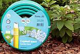 Шланг поливальний Presto-PS садовий Simpatico (синій) діаметр 3/4 дюйма, довжина 50 м (BLLS 3/4 50), фото 5