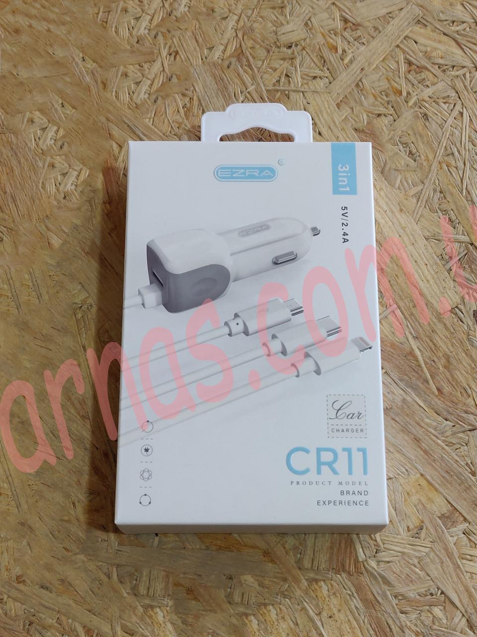 Автомобильное зарядное устройство 3 в 1 (CR-11)
