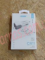 Автомобильное зарядное устройство 3 в 1 (CR-11), фото 1