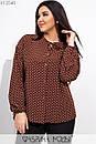 Женская рубашка в горошек в больших размерах из софта 1ba502, фото 3