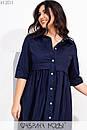 Платье рубашка большого размера с завышенной талией и пуговицами по всей длине 1ba510, фото 3