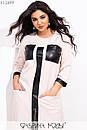 Прямое платье большого размера длиной до колен с вставками экокожи 1ba514, фото 2