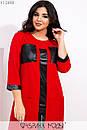 Прямое платье большого размера длиной до колен с вставками экокожи 1ba514, фото 4