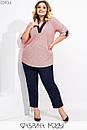 Женский брючный костюм большого размера со свободной блузой и укороченными зауженными брюками 1ba5ba, фото 2