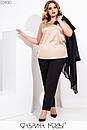 Женский брючный костюм тройка большого размера с шелковой майкой и шифоновой накидкой 1ba516, фото 2