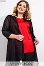 Женский брючный костюм тройка большого размера с шелковой майкой и шифоновой накидкой 1ba516, фото 3