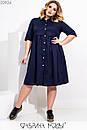 Платье - рубашка большого размера с пуговицами спереди и рукавом 3/4 1ba517, фото 2
