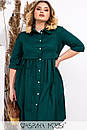 Платье - рубашка большого размера с пуговицами спереди и рукавом 3/4 1ba517, фото 3