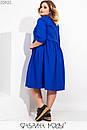 Платье - рубашка большого размера с пуговицами спереди и рукавом 3/4 1ba517, фото 6