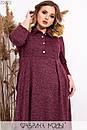 Свободное платье большого размера из ангоры с завышенной талией 1ba518, фото 2