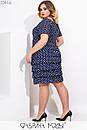 Свободное платье большого размера с рюшами из шифона и коротким рукавом 1ba520, фото 6
