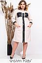 Прямое платье большого размера с вставками кожи и накладными карманами 1ba521, фото 2