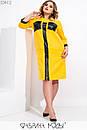 Прямое платье большого размера с вставками кожи и накладными карманами 1ba521, фото 3