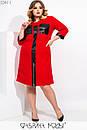 Прямое платье большого размера с вставками кожи и накладными карманами 1ba521, фото 4