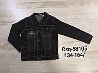 Куртка джинсовая для мальчика 134/164 см, фото 1