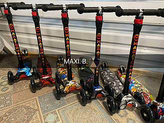 Самокат триколісний Maraton Maxi-B (6шт) колеса світяться, в кор.