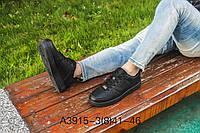 Мужские (подростковые) кроссовки Nike Air Force, реплика