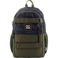 Рюкзак школьный GoPack GO19-137L
