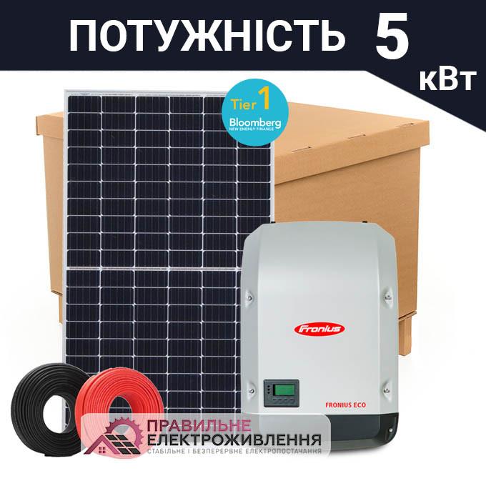 Мережева СЕС 5 кВт (3 фази) Premium
