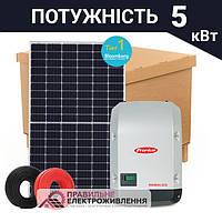 Мережева СЕС 5 кВт (3 фази) Premium, фото 1