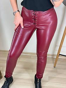 Высокие кожаные лосины со шнуровкой 42