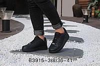 Стильные чёрные кроссовки унисекс